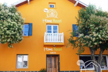 Hopa Home Patagonia Hostel - Bariloche